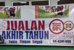 मलेशिया से WER-ES2502 द्वारा बैनर मुद्रित किया गया था