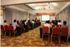 वानक्सुआन गार्डन होटल, 2015 में समूह की बैठक