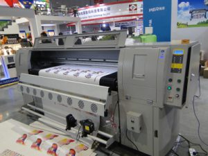 चमड़ा मुद्रण मशीन