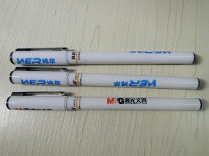 वन-स्टॉप पेन प्रिंटिंग समाधान